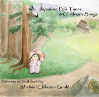 Japanese Folk Tunes and Children's Songs